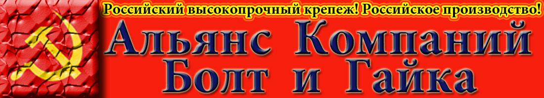 Союз Рабочих и Крестьян! Донбасс.