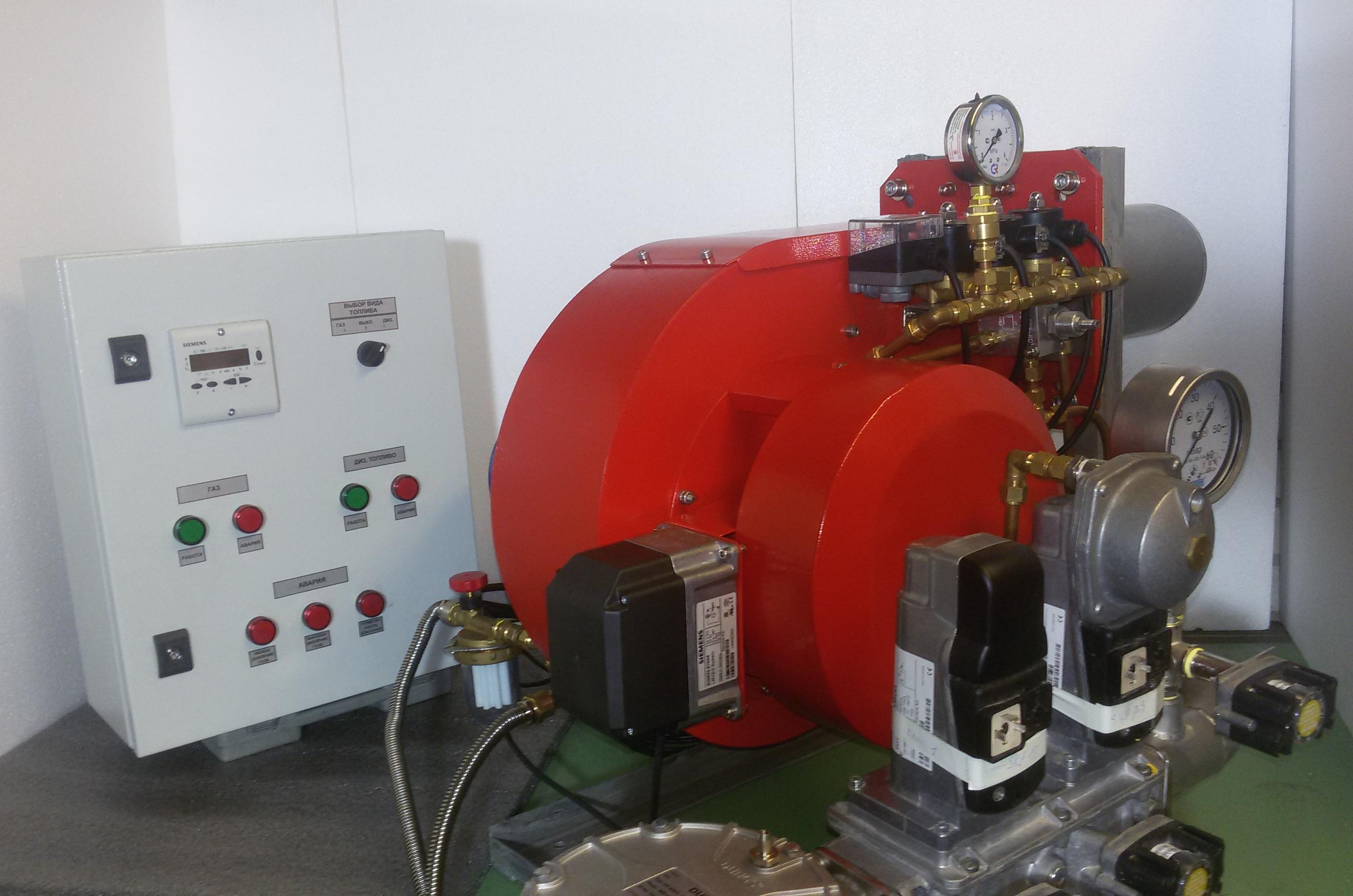 комбинированные горелки газ-дизельное топливо