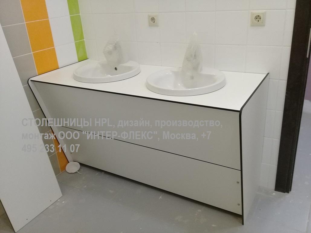 Столешницы для учебных заведений, compact пластик HPL