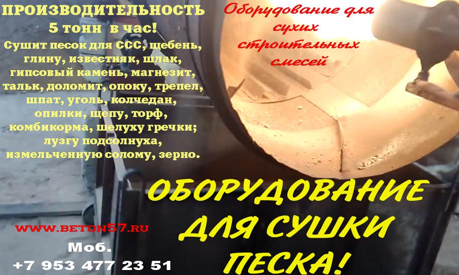Сушильный барабан купить