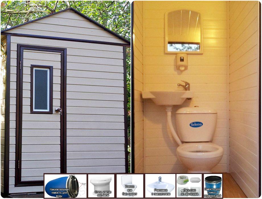 Туалет дачный Т-1
