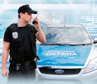 Охранные услуги, аварийные и экстренные службы