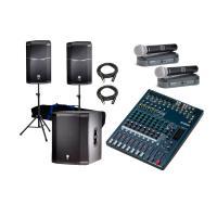 Другое акустическое оборудование