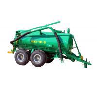 Оборудование для внесения удобрений и защиты растений