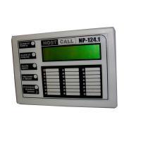 Системы палатной сигнализации