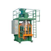 Оборудование для производства удобрений