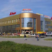 Другие торговые здания и сооружения