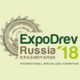 Юбилейная выставка «ЭКСПОДРЕВ-2018».