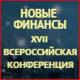 VI специализированная выставка «КлиматАкваТЭкс».