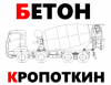 """ООО """"ВК-ЭлектроСервис"""" (Санкт-Петербург)"""