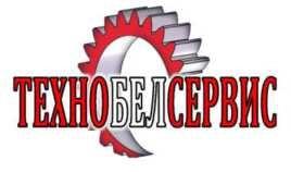 ТЕХНОБЕЛСЕРВИС ООО (Смоленск)