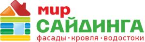 Мир Сайдинга (Оренбург)