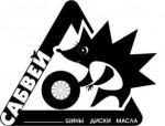 Нокиан 385/65R22.5 NTR 74S TL 160 J Рулевая/ПрицепнаяM+S