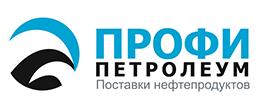 """ООО """"ПрофиПетролеум"""" (Уфа)"""