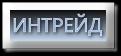 многофункциональный цифровой автотестер 1151 IN