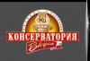 ООО Борисовский Агрокомбинат (Борисовка)