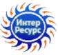 ИнтерРесурс (Санкт-Петербург)