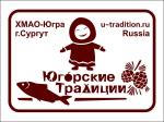 Рыба севера! Муксун, нельма.