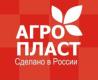 "ООО ""АгроПласт"" г. Курск (Курск)"