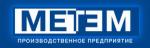 Вибростол расформовочный ВСР-03