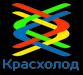 Красхолод (Красноярск)