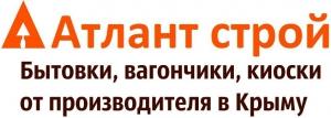 Бытовки, вагончики в Крыму
