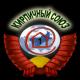 Кирпичный союз (Сергиев Посад)