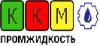 Компания ККМ (Нижний Новгород)