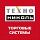 «ТехноНИКОЛЬ Торговые Системы» (Москва)