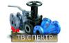 ТВ СПЕКТР (Краснодар)