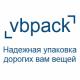 ВолгаБизнесПак (Тольятти)