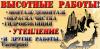 ИПАхметшин (Брест)