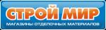 """Ограничитель 08.05.30 дверной напольный медь """"ROOD"""" / TRODOS А10-018"""