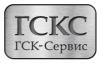 """ООО """"ГСК-Сервис"""" (Краснодар)"""