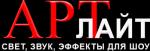 Арт-Лайт (Москва)