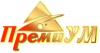 Центр видеонаблюдения ПремиУМ в Новокузнецке (Новокузнецк)