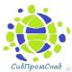 ООО ТПК СибПромСнаб (Иркутск)