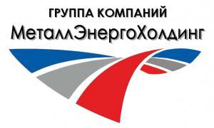 """ГК """"МеталлЭнергоХолдинг"""" (Екатеринбург)"""