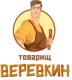 """ООО """"КРЫМ-КАНАТ"""" (Севастополь)"""