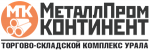 МеталлПромКонтинент (Челябинск)