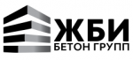 ООО «ЖБИ-Бетон Групп» (Ступино)