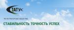 Утвержден держатель реестра акционеров «ТПО «БАЗОВЫЙ РЕСУР»