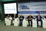 Промо-код для бесплатного посещения выставки TransRussia/TransLogistica 2017