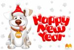 Режим работы в новогодние праздники 2018