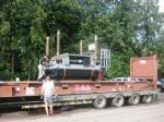 МЗ «Энерпром» - осуществляет доставку оборудования по всему Миру