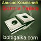 Анкерные плиты м64 ГОСТ 24379.1-2012. Производитель ПК Болт и Гайка