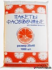 Фасовочные пакеты оптом, Красноярск