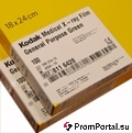 Синечувствительная рентгеновская пленка (KODAK MXB)
