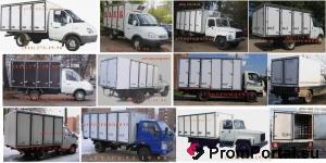 Фургоны производство автофургоны