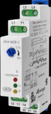Реле контроля фаз РКФ-М08-1-15, РКФ-М08-2-15, РКФ-М08-3-15